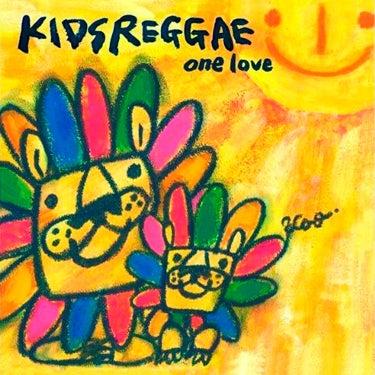 コトホギニッキ-KIDS REGGAE