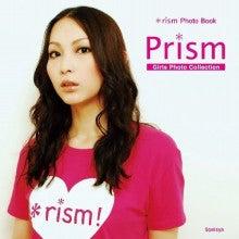 $佐野みかげ ★Girly life-Prism*