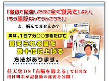 jiniasuのブログ