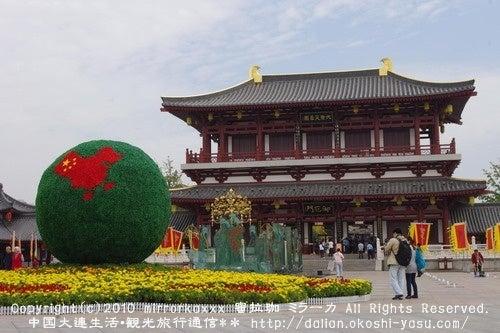 中国大連生活・観光旅行通信**-大唐芙蓉園