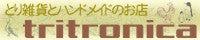 『Kurimu』と『Koko』のヨチヨチ日記
