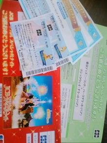 ☆なっちゃんブログ☆-101024_1318~01.jpg