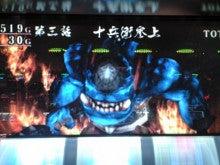 しんのすけオフィシャルブログ「しんのすけBLOG」Powered by Ameba-CA395328.JPG