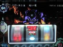 しんのすけオフィシャルブログ「しんのすけBLOG」Powered by Ameba-CA395327.JPG