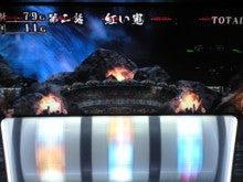 しんのすけオフィシャルブログ「しんのすけBLOG」Powered by Ameba-CA395334.JPG