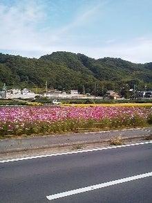 博多ホメホメ新聞-101023_1343~02.jpg
