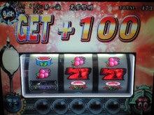 しんのすけオフィシャルブログ「しんのすけBLOG」Powered by Ameba-CA394909.JPG
