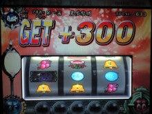 しんのすけオフィシャルブログ「しんのすけBLOG」Powered by Ameba-CA395016.JPG