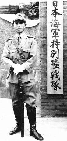 旧日本帝国陸海軍軍刀アメブロ版 Military Swords (武州の納戸)