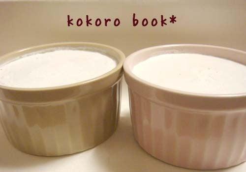 kokoro book*