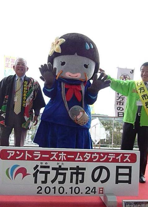 横浜f・マリノス 試合