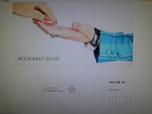 MIGMARET BLOG-DVC00050.jpg