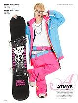 スノーボードブログ atmys Luve ACRA