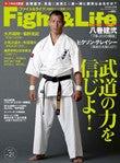 鉄人・田村彰敏 オフィシャルブログ powered by Ameba-1281682974.jpg