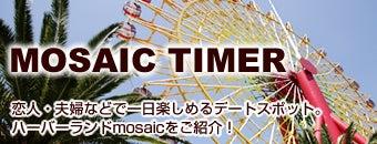 神戸ガールズタイマーのブログ
