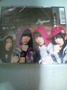 AKB48北原里英ちゃんがちゅきだから~-20101025162651.jpg