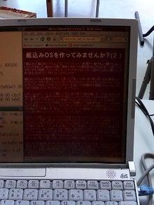 KOZOSのブログ-webサーバが動作しています