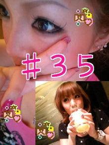 プチプラコスメ☆激安つけまつげ紹介 ももこキティ'sの部屋-F1010014.jpg