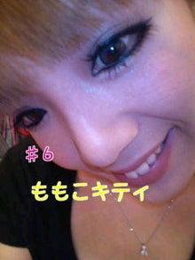 プチプラコスメ☆激安つけまつげ紹介 ももこキティ'sの部屋-F1000347.jpg