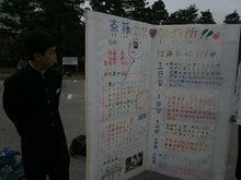 $ワークライフバランス 大田区の女性社長日記-仕事体験