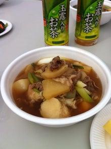 $ワークライフバランス 大田区の女性社長日記-芋煮