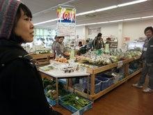 $ワークライフバランス 大田区の女性社長日記-菜なポート