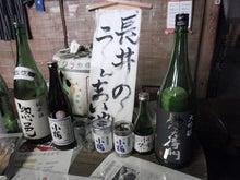 $ワークライフバランス 大田区の女性社長日記-酒