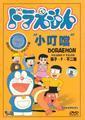私の第3外国語・中国語学習日記