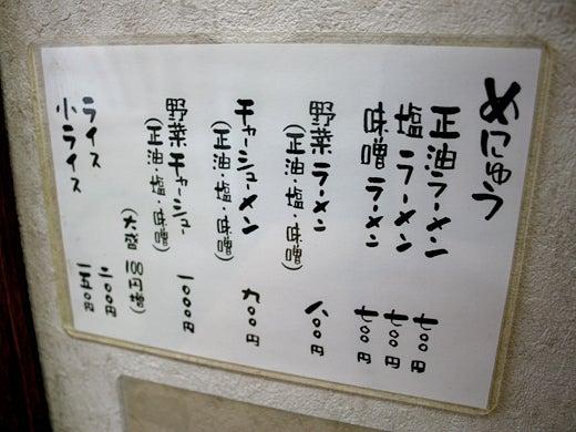 $旭川ラーメンバーズ