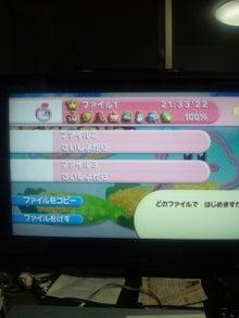 まったりゲーム日和-101023_233000.jpg