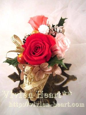 Vivien Heart** ~ヴィヴィアンハート~-レッドスレイ ブライダルピンク&キャンディピンク