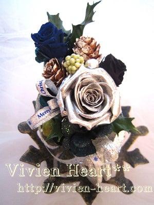Vivien Heart** ~ヴィヴィアンハート~-シルバースレイ マリンブルー&クリスタルブラック