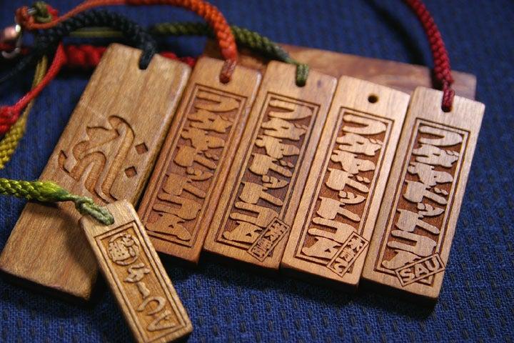 木に想いを刻む名入れ職人の木育て日記