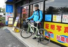 寒くなると、自転車通勤が辛く ...