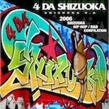 U-PACオフィシャルブログ「live in da SZOK.st」Powered by Ameba
