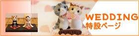 $クレイアートでつくる猫 nekonoのブログ