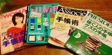 $ヒトリゴト-手帳