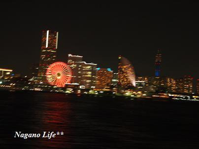 Nagano Life**-桜木町2