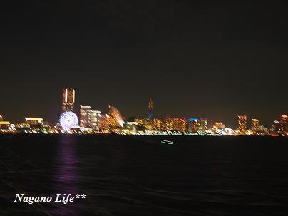 Nagano Life**-桜木町1