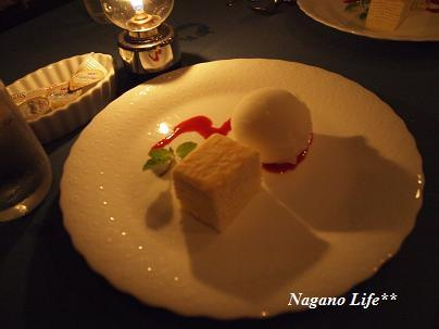 Nagano Life**-デザート