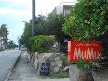 $cafe kitchen MUMU-オレンジ色の看板