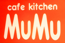 $cafe kitchen MUMU
