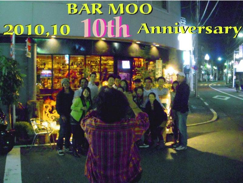 BAR MOOのブログ