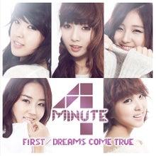 4Minuteオフィシャルブログ Powered by Ameba