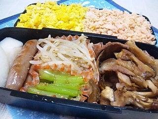 韓国料理サランヘヨ♪ I Love Korean Food-もやしナムル