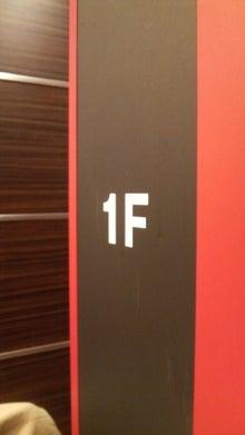 フォニコさんの居場所&スバルアウトバックユーザーリポート-P1000132.jpg