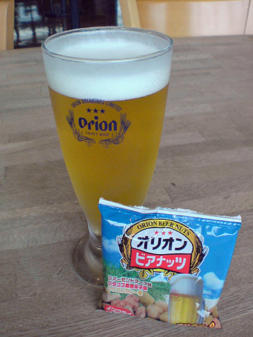 The answer is blowin' in the wind.-ビール♪