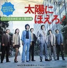 ツッキーヤマ~ミノ の せきらら日記 1970年代日本では レディースファッション