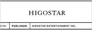 Twitterをようやく始めた青根ちゃんの日記-higostar