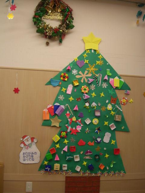 すべての折り紙 折り紙 ツリー 平面 : 赤2組クリスマス会 飾り付け ...